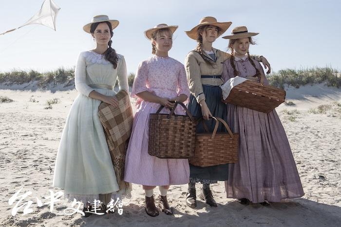 獲得奧斯卡最佳服裝設計的《她們》改編自經典文學《小婦人》。(圖:誠品電影院)
