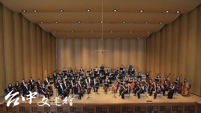 台中中山堂重新啟用後,首場正式演出由台中市與國台交共同舉辦公益音樂會。(圖:台中市文化局)