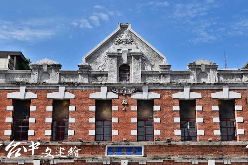 全安堂外觀。(圖:台中市文化局)