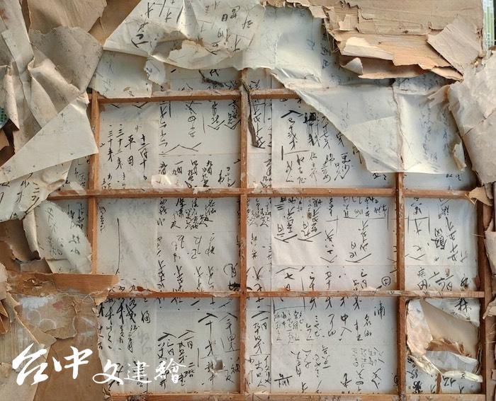 障子門夾層中的稿紙和報紙。(圖:台中市文化局文化局)