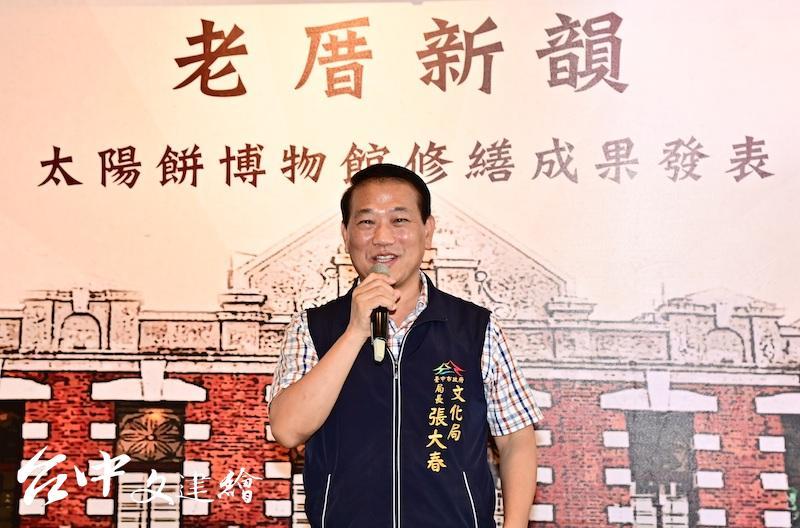 台中市文化局長張大春表示,三年後,中區將華麗變身。(圖:台中市文化局)