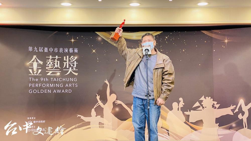 第9屆「台中市表演藝術金藝獎」由國光歌劇團獲獎,團長呂忠明感念藝術之路走來不易。(圖:台中市文化局)