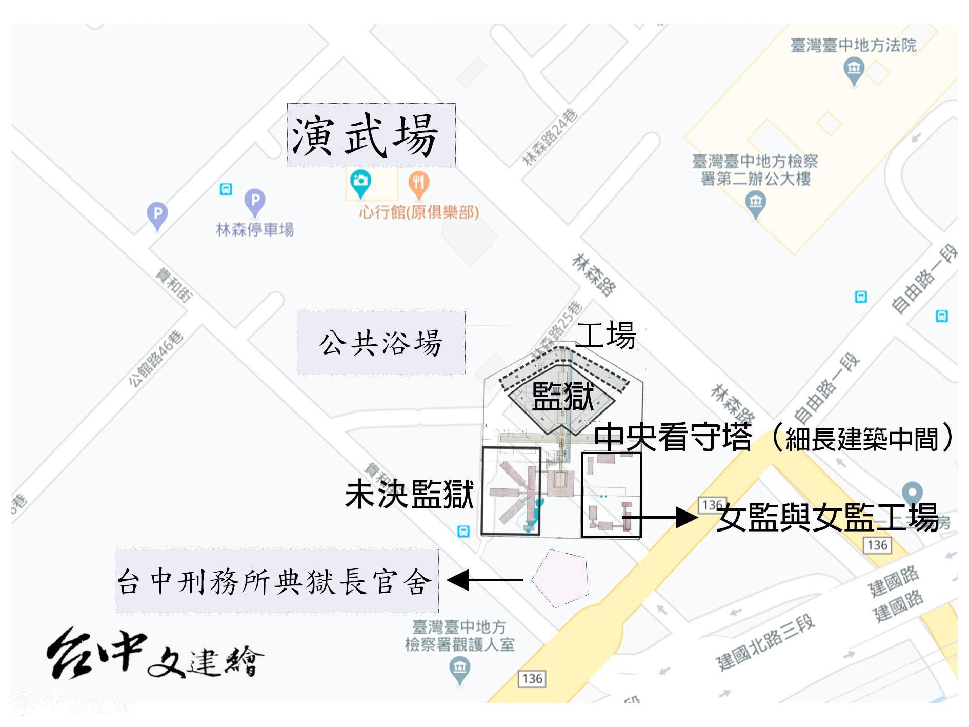 台中刑務所平面圖(製圖:謝平平)