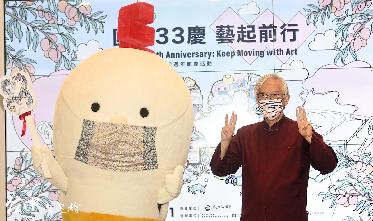 國美館館長梁永斐與吉祥物Mr. ART在祈福儀式上合影。(圖:國美館)