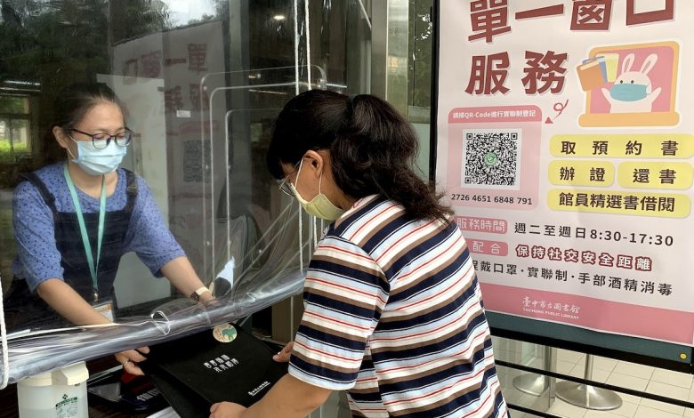 中部各圖書館 7月13日起,提供單一窗口服務。(圖:台中市文化局)