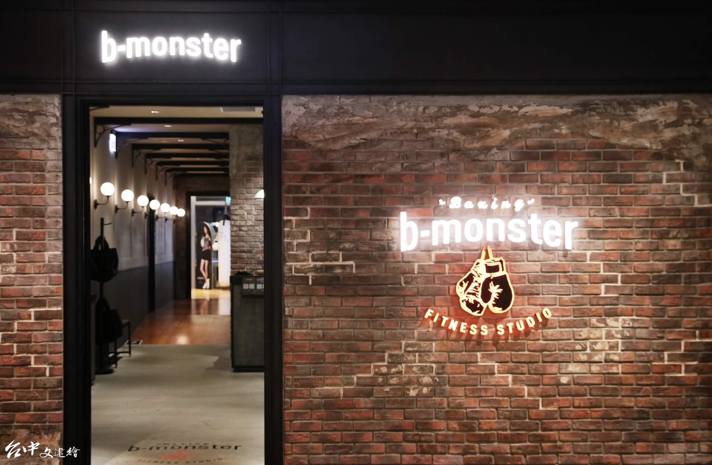 拳擊健身 b-monster 2019 年開幕(圖:業者提供)