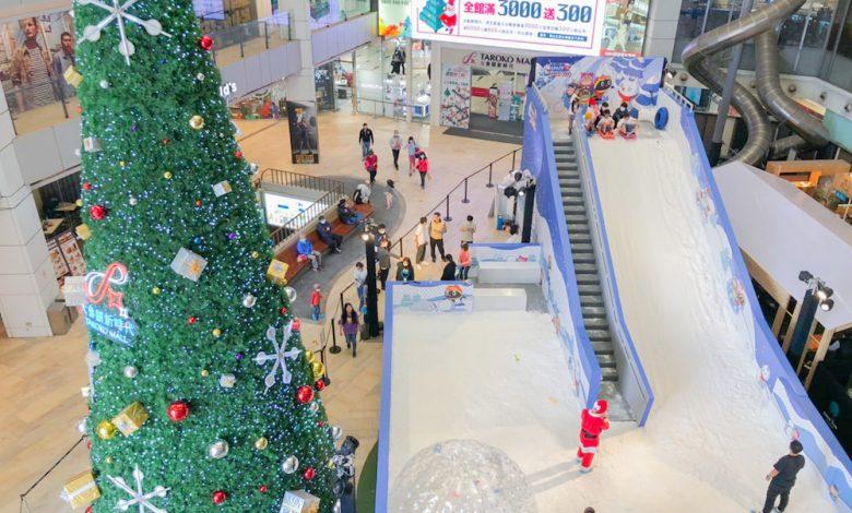 大魯閣新時代聖誕節期間引進首次進駐中部的樂雪星球,打造4米高的室內滑雪場(圖:業者提供)