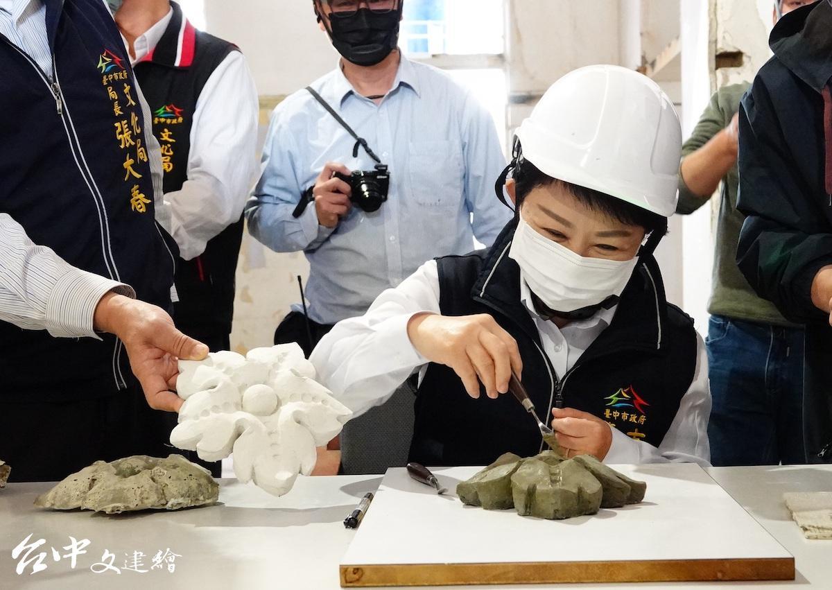 台中市長盧秀燕體驗雕花泥塑(圖:台中市文化局)