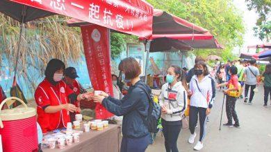 Photo of 大坑10號步道 溫泉業者贈飲楊桃汁、七葉蘭茶、魚丸湯