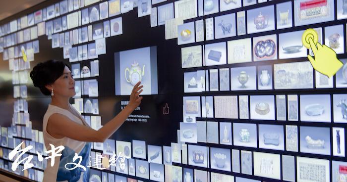 國立故宮博物院與太極影音科技、友達光電、創利空間等民間力量聯手打造亞洲最大文物互動導覽牆。(圖:國立故宮博物院)