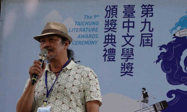 第九屆台中文學獎,文學貢獻獎得主為瓦歷斯・諾幹。(圖:台中市文化局)