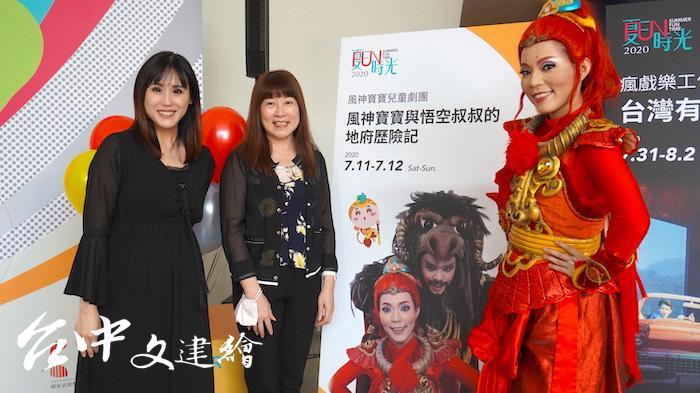 明華園第三代創立的風神寶寶兒童劇團,今年推出「風神寶寶與悟空叔叔的地府歷險記」。(攝影:謝平平)