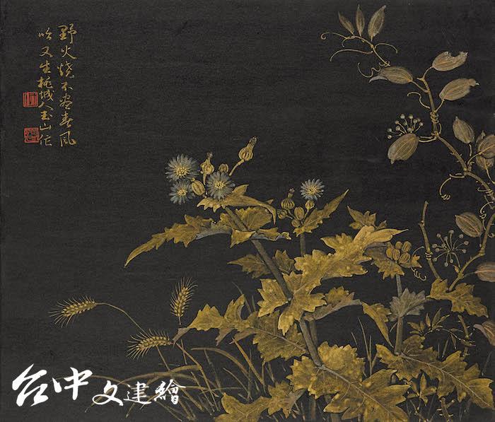 林玉山,〈春草〉,1984,金彩(圖:國立臺灣美術館)