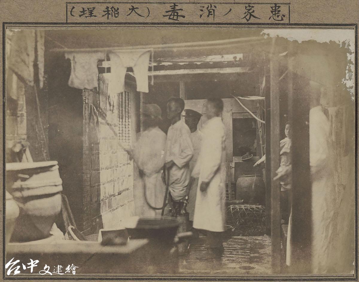 消毒班至大稻埕病患家中噴藥消毒。1919,明膠銀鹽,9.8x14.1cm(圖:國家攝影文化中心)