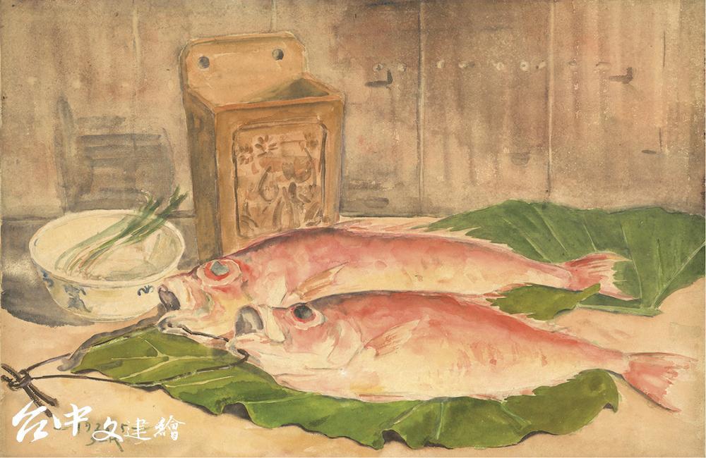 〈魚〉,簡綽然,1928,水彩、紙本34.5×51 cm,家屬收藏(圖:國美館)
