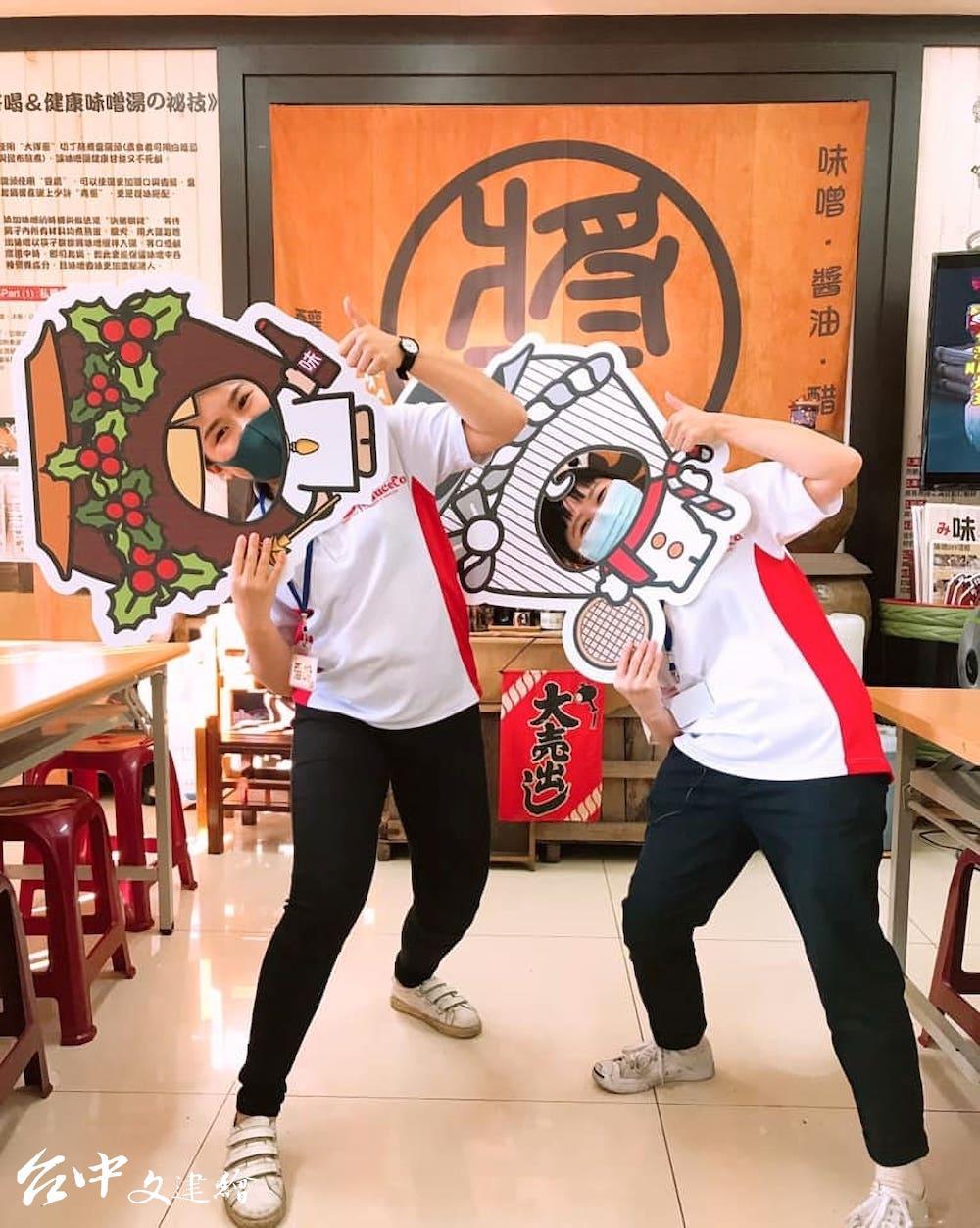 到台灣味噌釀造文化館,與吉祥物合照打卡,即可獲得好禮。(圖:業者提供)