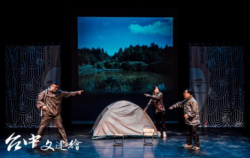 達康.come「三口組」是「夏日 FUN/時光」首檔節目。(圖片提供:台中歌劇院)