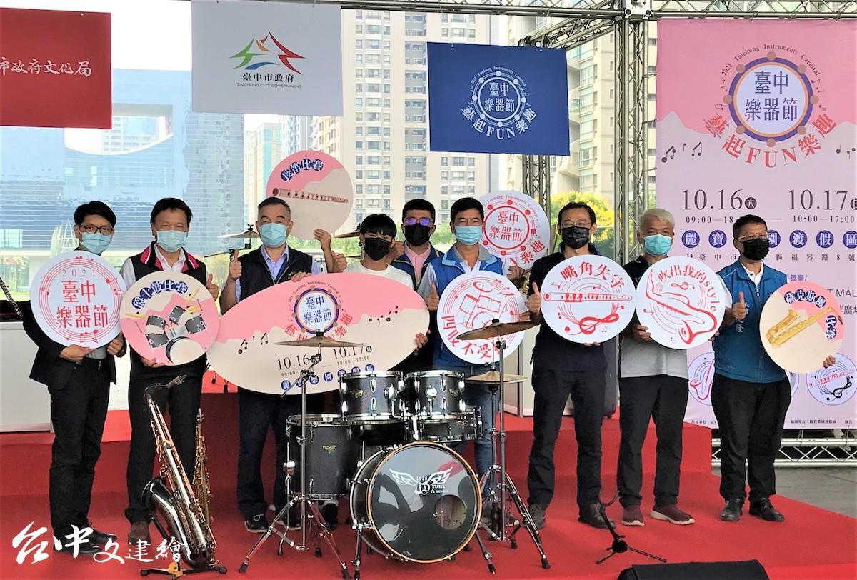 第十六屆台中樂器節將在 2021 年 10 月 16、17 日登場,邀楊勇緯宣傳后里樂器之鄉。(圖:台中市文化局)