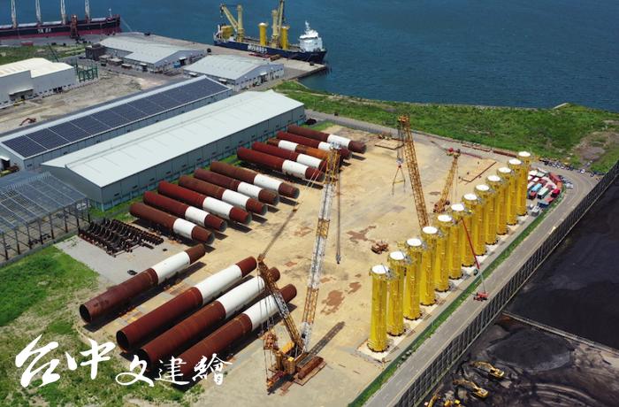 單樁式水下基礎(圖:台中港務分公司))