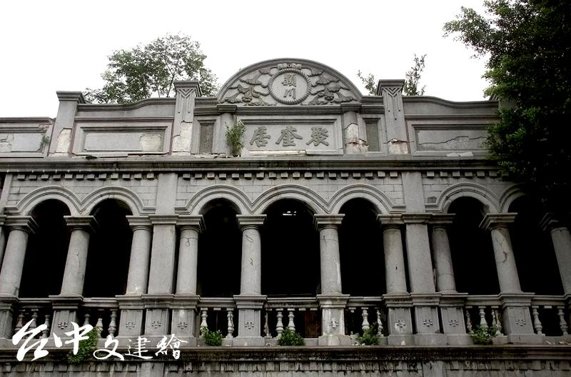 台中市定古蹟「聚奎居」主建築為水泥加強磚造。(圖片來源:tripadvisor,攝影:wang2383)