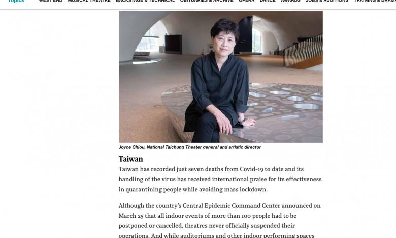 英國最具影響力的表演藝術新聞網站《The Stage》半年內刊登二次台中歌劇院的報導。(圖片來源:The Stage)