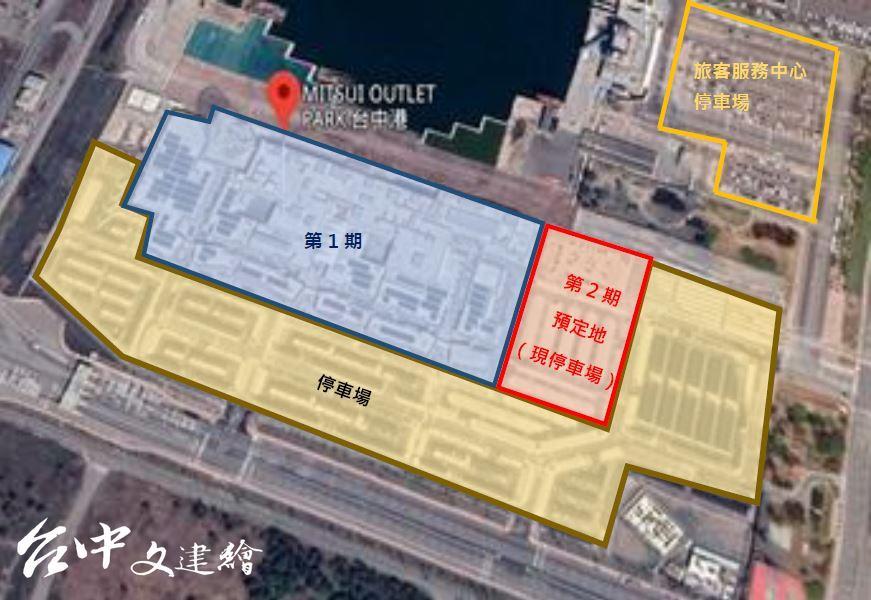 MITSUI OUTLET PARK 台中港店決定將啟動二期擴建開發計畫,預計 2022 年開幕。(圖:業者提供)