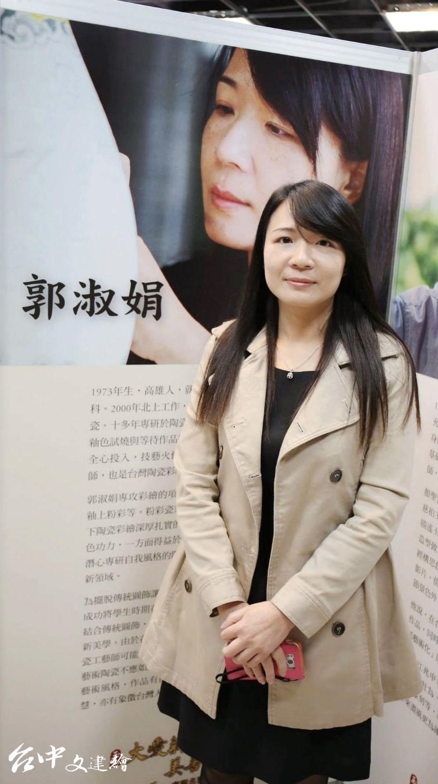 郭淑娟曾任台華窯首席設計師,現自創品牌「菊元瓷」。(圖:郭淑娟提供)