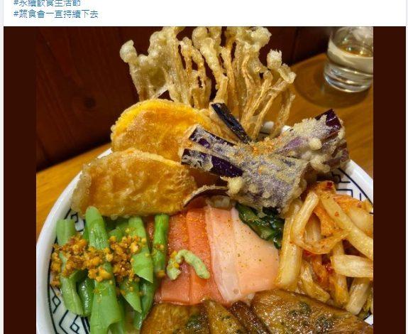 民眾在「蔬食7日大挑戰」臉書社團分享蔬食料理。(圖:里仁公司)