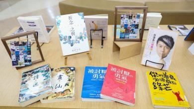 Photo of 2020台中公共圖書館借閱人數創新高 仙靈傳說預約超熱