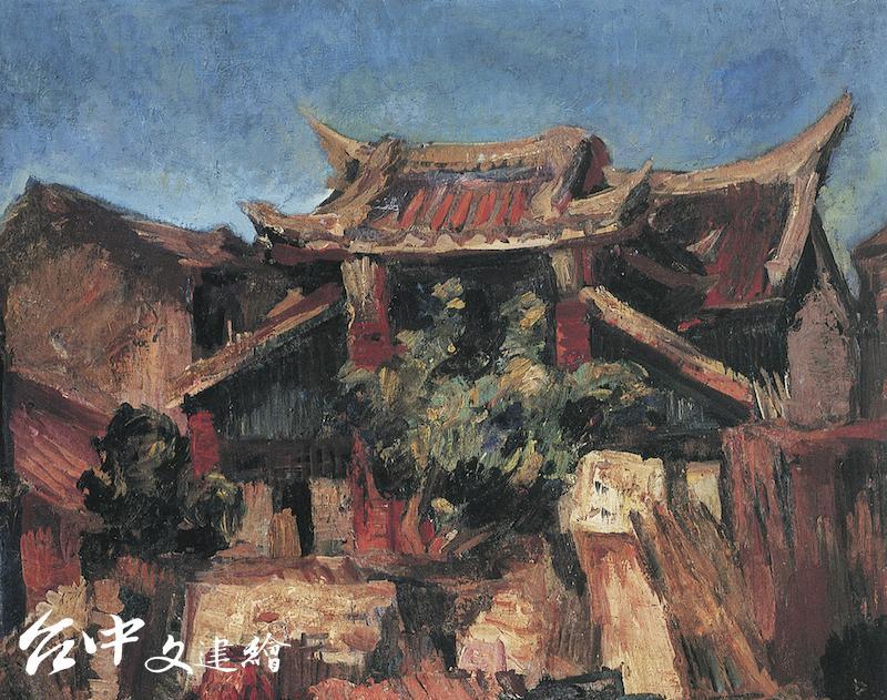 陳植棋,〈真人廟〉,1930,油彩、畫布,80×100 cm,家屬收藏(圖:國美館)