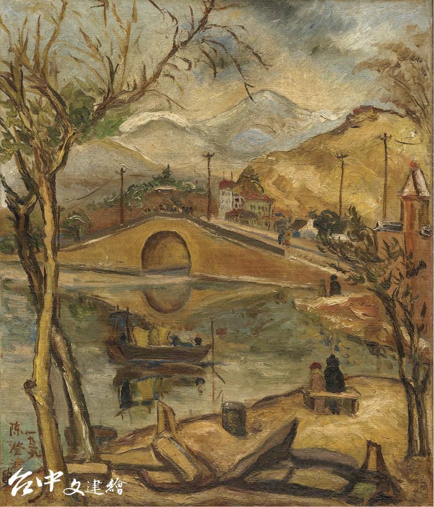 陳澄波,〈西湖斷橋殘雪〉,1929,油彩、畫布,72.5×60.5 cm,私人收藏(圖:國美館)