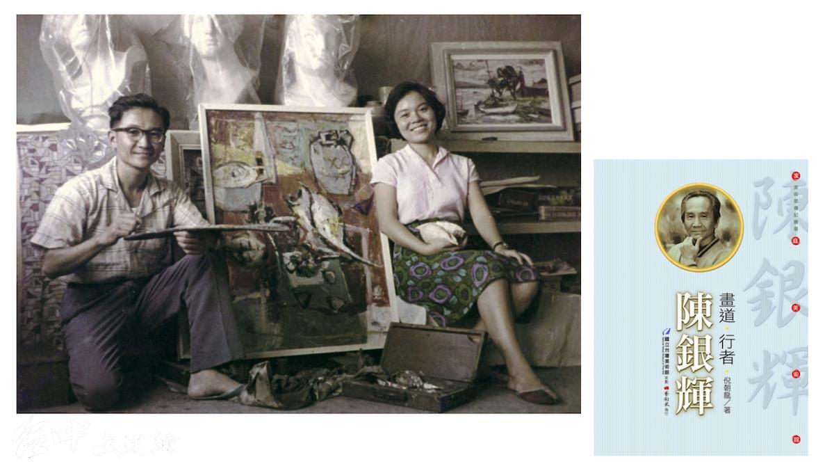 國美館除發行《美術家藝術叢書》,今年更舉辦「取色賦形.捨像傳神-陳銀輝90藝術歷程」。(圖片合成:台中文建繪)