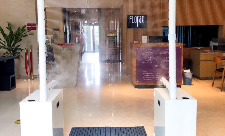 台中日光溫泉特別購置「零死角防疫消毒門」。(圖:業者提供)