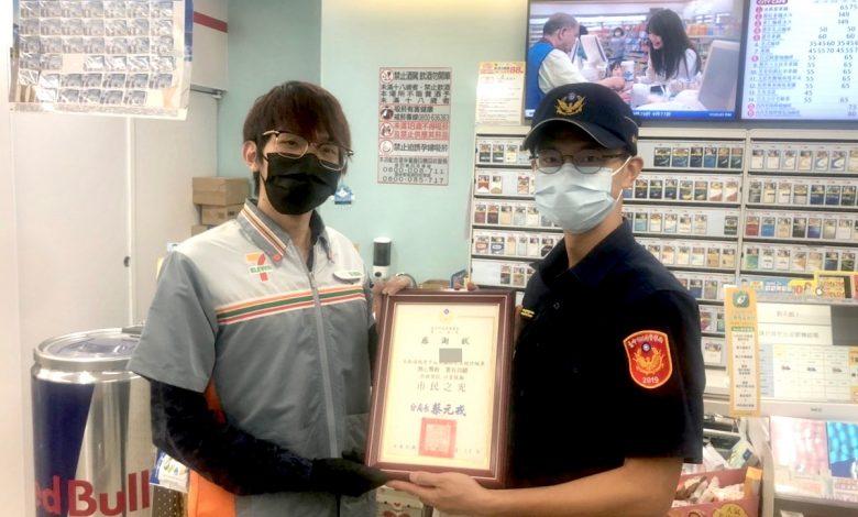 機警店員識破遊戲點數詐騙術,中市警第二分局表揚。(圖:台中市警局)