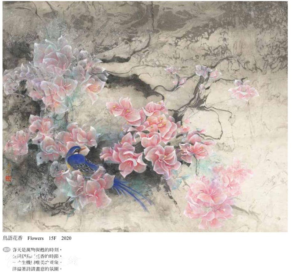 林菊珍,〈鳥語花香〉,15F,2020。(圖:「台灣膠彩畫協會」粉專)