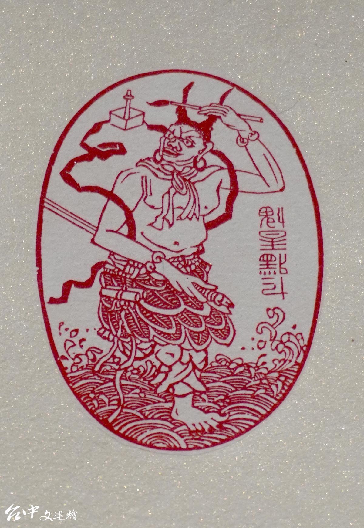 2021 全國美展,篆刻類,免審查者,羅應良「野人廬鐵筆」局部。(圖:台中文建繪)