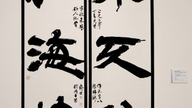 110 全國美展,書法類,冠軍,於同生,飛天結海對聯。(圖:台中文建繪)