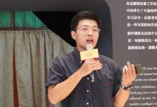 Photo of 歸鄉否?台中歌劇院「包在我身上」展出年輕人看城市的新角度