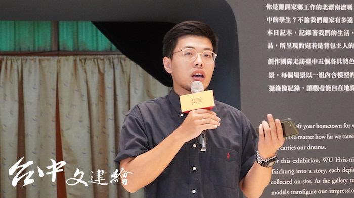 吳峽寧(攝影:謝平平)