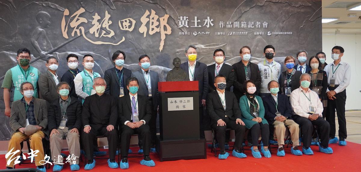 台灣國立美術館 2021 年 1 月 22 日舉行雕塑家黃土水作品「山本悌二郎胸像」開箱記者會。(攝影:謝平平)