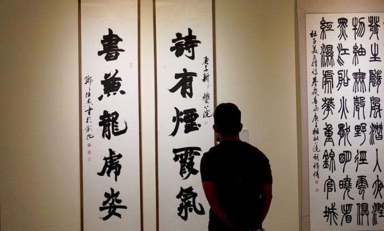 2020「中山青年藝術獎彰化巡迴展」在彰化縣立美術館舉行。(攝影:謝平平)