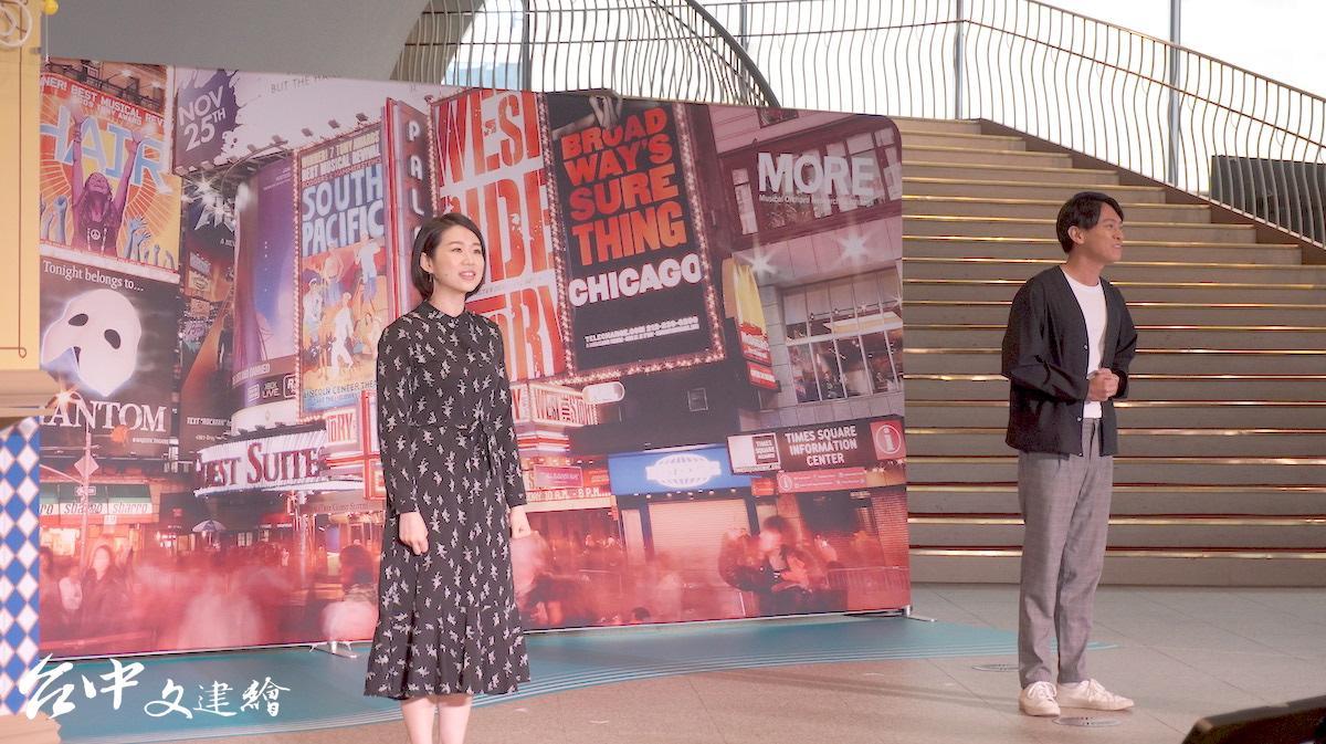 台中歌劇院「音樂劇人才培育工程」獲得中國信託文教基金會支持。左為資深舞台劇演員張芳瑜、右為在紐約外百老匯參與過許多演出的薛定洲。(攝影:謝平平)
