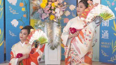 西川淑敏日本舞踊知家將在 2021 年 10 月 23 日下午一點半到五點的中山路與繼光街舞台演出。(攝影:謝平平)