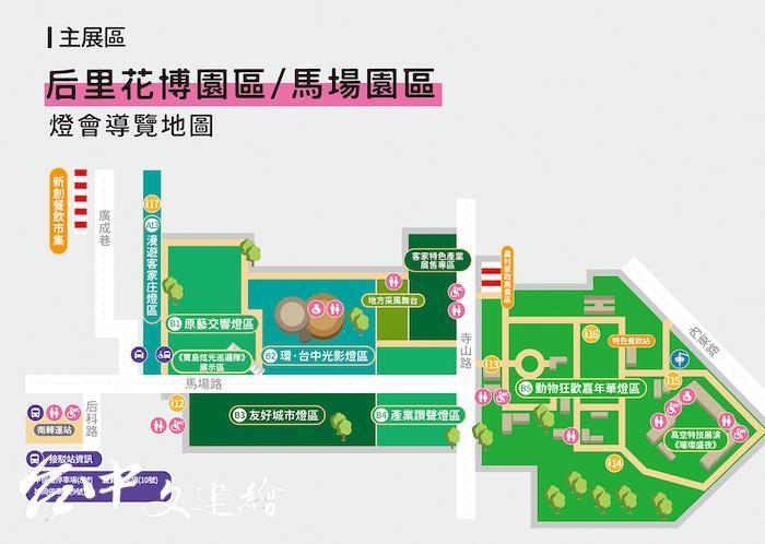 2020台灣燈會主燈園區「藝想世界」在台中后里馬場。(圖:2020燈會官網)