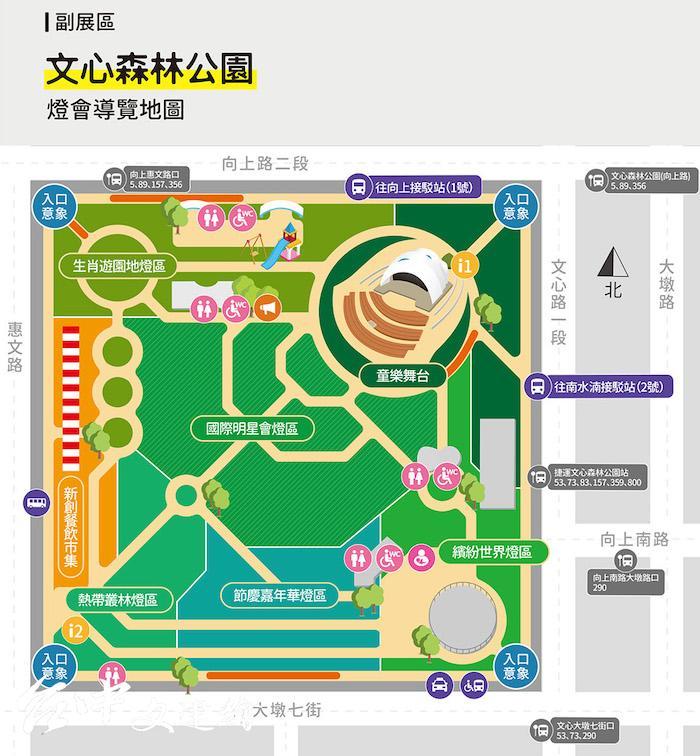 2020台灣燈會副燈區「童趣樂園」(圖:2020燈會官網)
