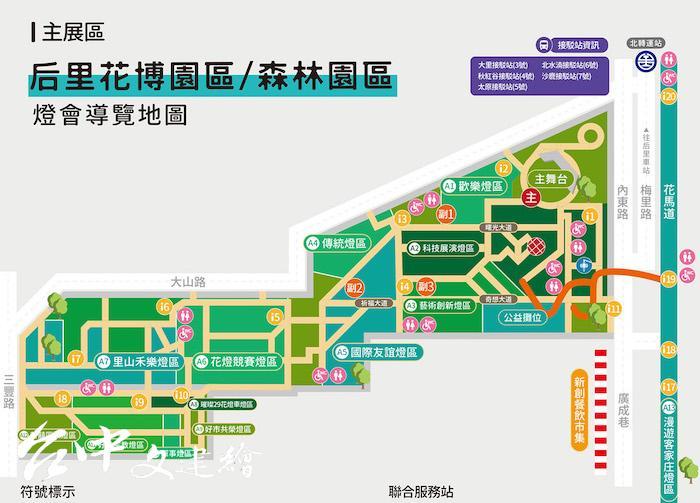 2020台灣燈會副燈區「森林秘境」在台中花博的森林園區。(圖:2020燈會官網)