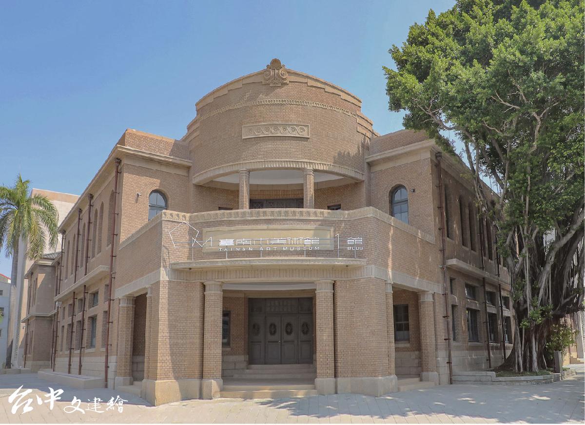 南美館一館前身為台南市警察局廳舍,由梅澤捨次郎設計,志玲姊姊選定此處作為婚宴場所。(圖:南美館)