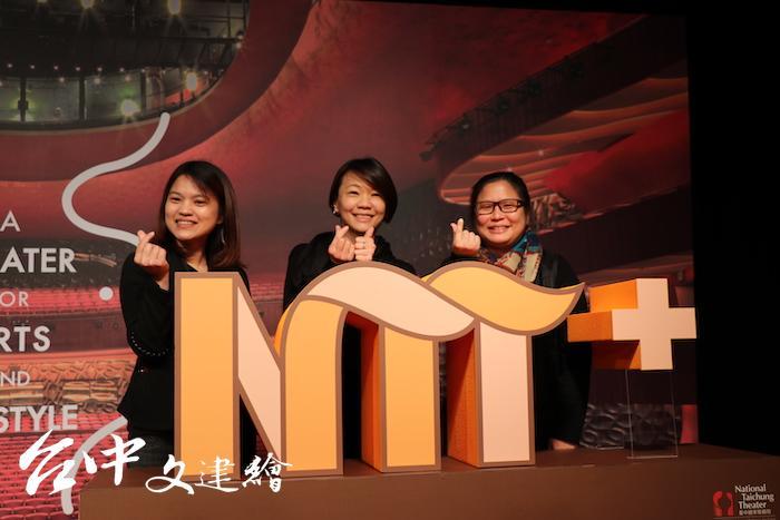 台中歌劇院去年三月設立藝術教育部,右一為經理黃本婷,中為創意發展組組長陳柏潔,左為藝術學習組組長黃惠玲。(圖:台中歌劇院)