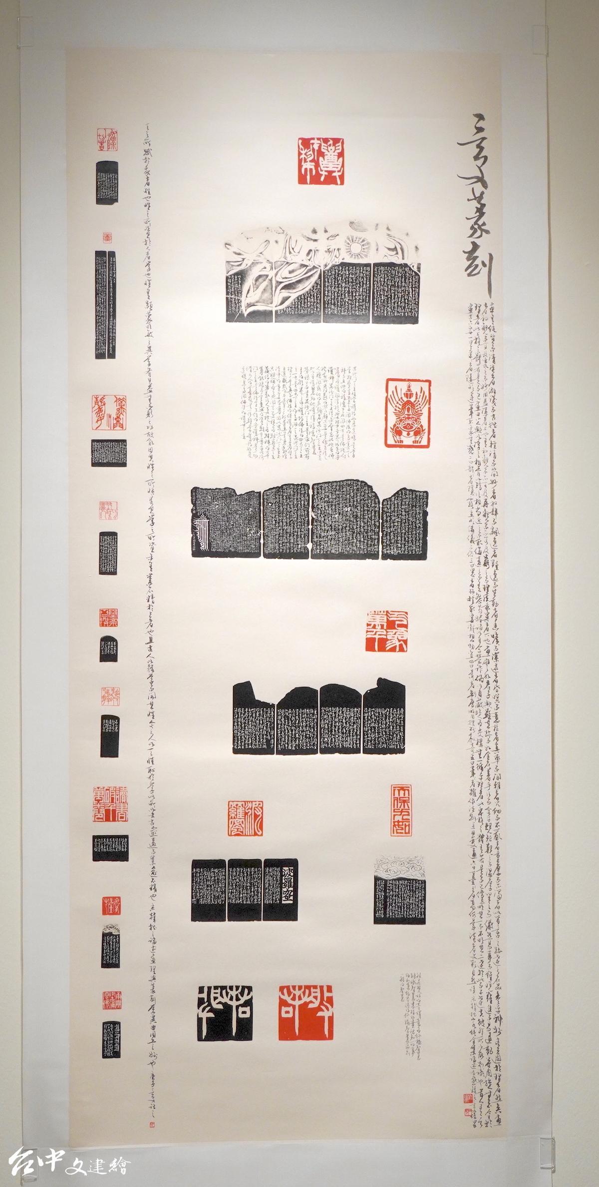 2021 全國美展,篆刻銀牌,劉俊男「三更篆刻」。(圖:台中文建繪)