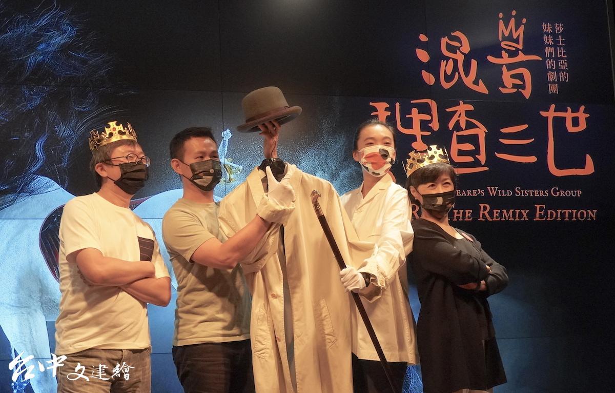 理查三世以人偶代之,在 2021 年台中歌劇院的演出由莫子儀擔任配音。左起導演王嘉明、演員王靖惇、演員趙逸嵐、台中歌劇院總監邱瑗。(翻攝:謝平平)